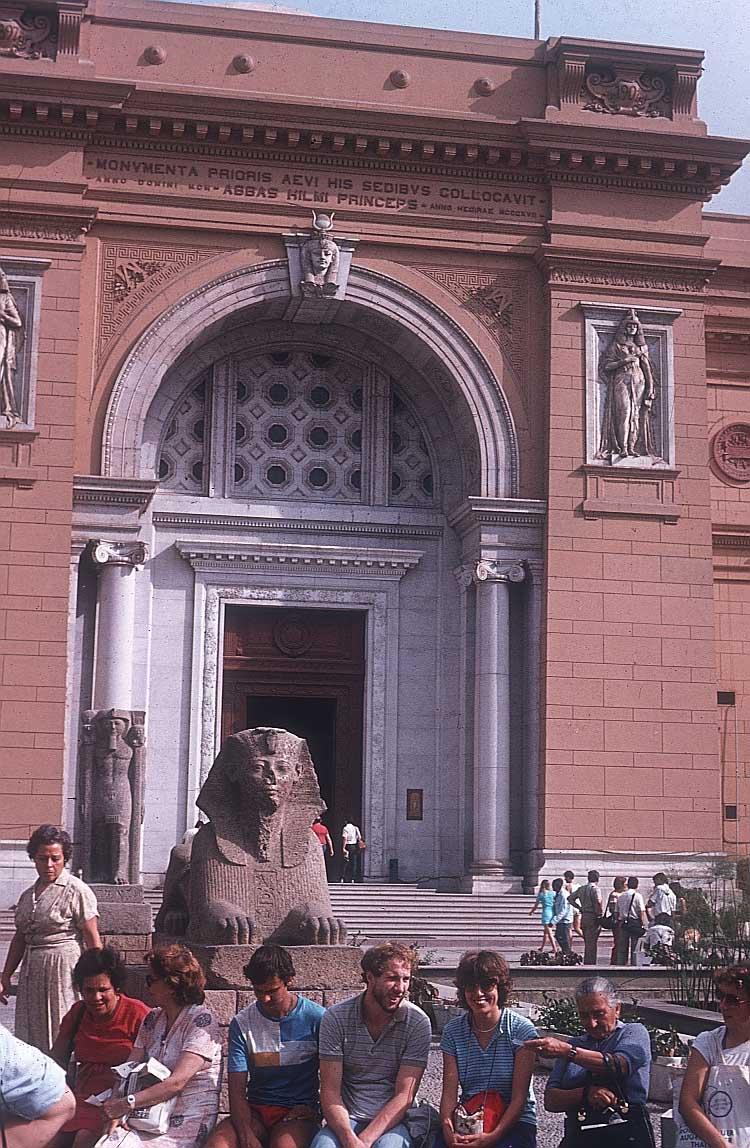 ���� ����� �������!!!!! ������ ������ cairo_museum.jpg