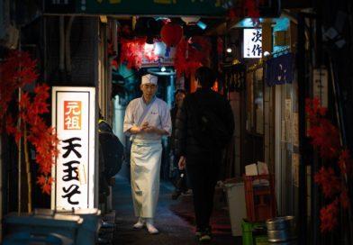 Tokyo's Memory Lane